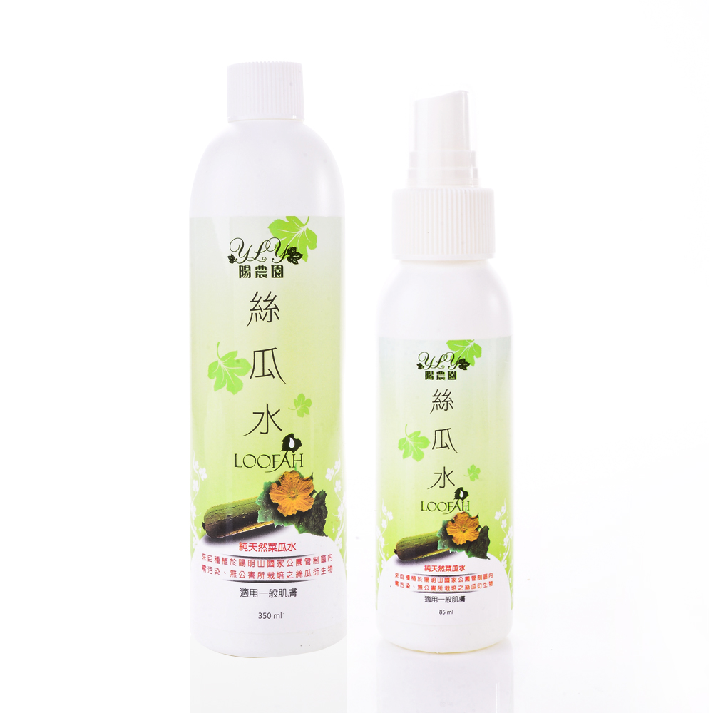YLY 陽農園-絲瓜水組合 (350ml/瓶+85ml/瓶,共1組)