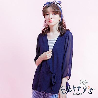 betty's貝蒂思 條紋背心假兩件式拼接雪紡七分袖上衣(深藍)