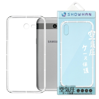 【SHOWHAN】 Samsung Galaxy J5 2017(5.2吋)空壓...