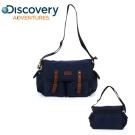Discovery Adventures 復古系列 時尚簡約 郵差包 男側斜背包