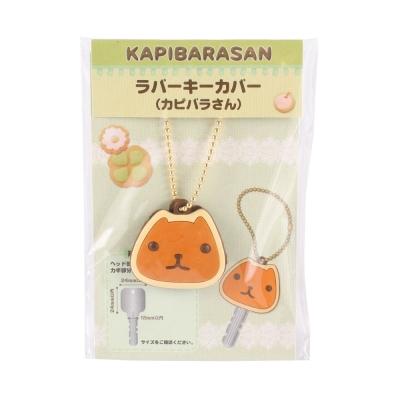 Kapibarasan 水豚君餅乾系列鑰匙吊飾。水豚君