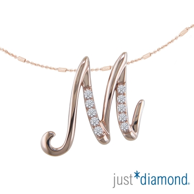 Just Diamond Love Letter系列18K金鑽石墜子-M