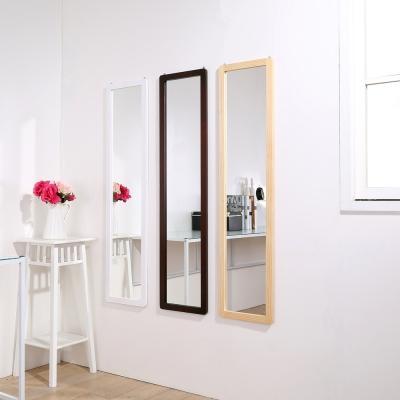 溫妮實木加長壁鏡(三色)-高125公分