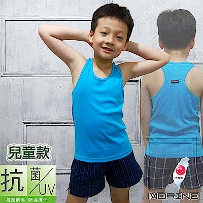 兒童抗菌防臭挖背背心 藍 MORINO