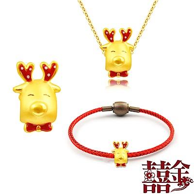 囍金 麋鹿  黃金串珠