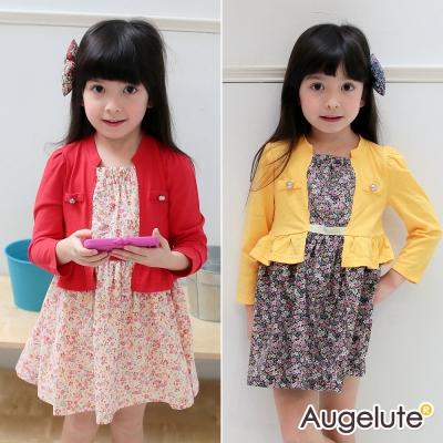 baby童衣 女孩洋裝 薄長袖碎花裙子 42015