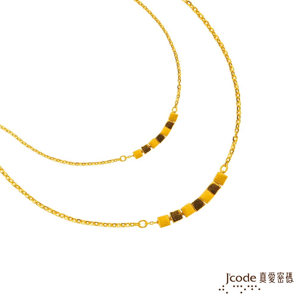 J'code真愛密碼  風格黃金腳鍊+黃金手鍊