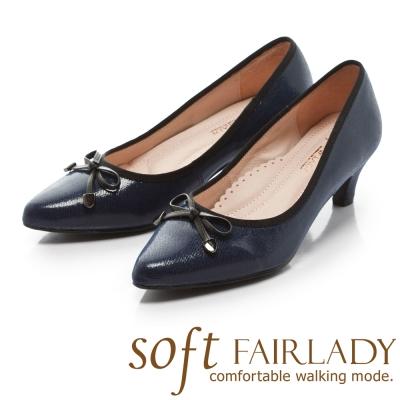 Fair Lady Soft芯太軟 典雅仕女蝴蝶結尖頭低跟鞋 藍