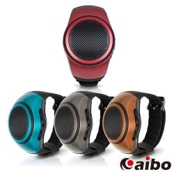 aibo 穿戴式手錶型 隨身藍牙喇叭(可插卡) LA-BT-B20