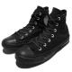 休閒鞋 Converse Chuck Tay