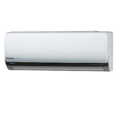 國際牌3.5坪-變頻LX系列R32冷暖分離式CS-LX22BA2/CU-LX22BHA2