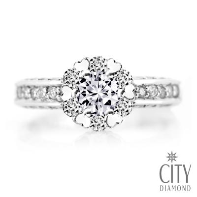 City Diamond引雅『焦糖甜心』1克拉華麗求婚鑽戒
