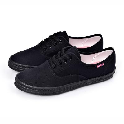 【美國 AIRWALK】繽紛一夏甜心女孩帆布鞋-女(黑色)