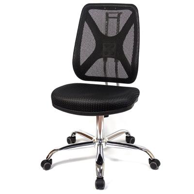 aaronation愛倫國度-紓壓機能-電腦網椅無手無枕鐵腳