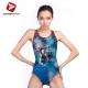義大利DIANA 成人運動連身泳裝 N110009 product thumbnail 1