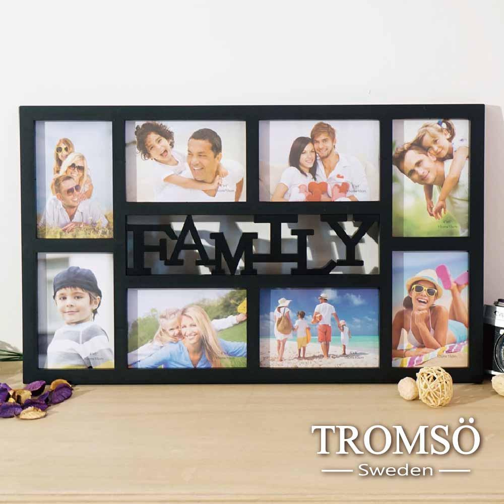 TROMSO-幸福Family立體相框8框-黑色