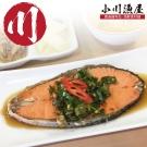 小川漁屋 頂級挪威鮭魚切片10片(100G/片+-10%)