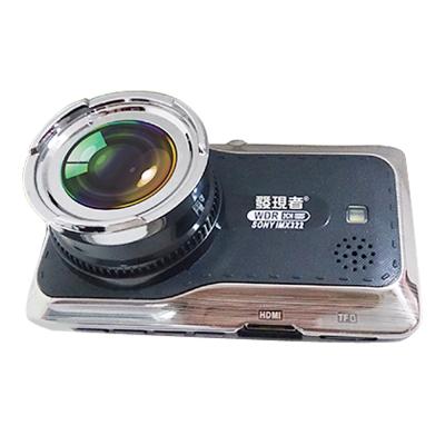 發現者 V8 plus 高畫質行車紀錄器 前後鏡頭 倒車顯影 1080P FULL HD
