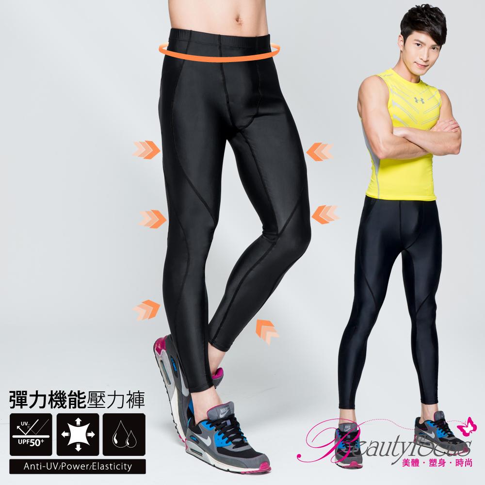 修飾內搭褲 3D彈性防曬抗縮運動內搭褲(男性專用-黑)BeautyFocus