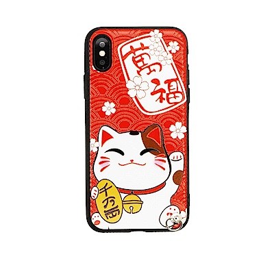 PKG IPHONE X 保護套(2018開運系列-千萬招財貓-紅)