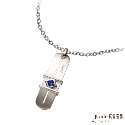 J'code真愛密碼 魔法戀人純銀墜子 送白鋼項鍊