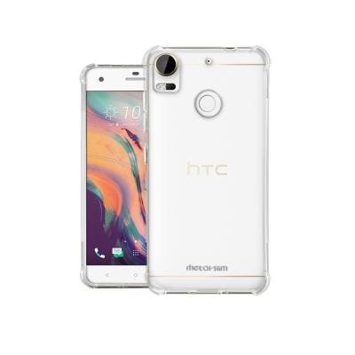 Metal-Slim HTC Desire10 Pro 強化防摔抗震空壓手機殼