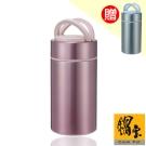 [買一送一] 鍋寶#304不鏽鋼燜燒罐1150ML-粉 送#304不鏽鋼燜燒罐1150ML-藍