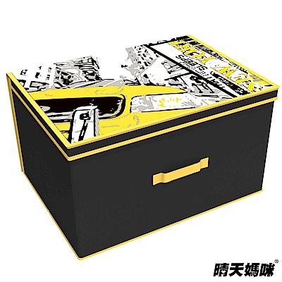 晴天媽咪 收納箱 4入(XL)-時尚紐約