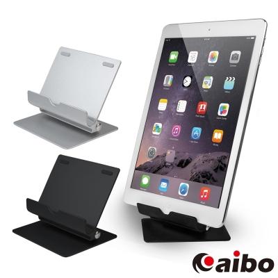 aibo 手機 平板兩用 鋁合金360度旋轉支架 IP~MA20