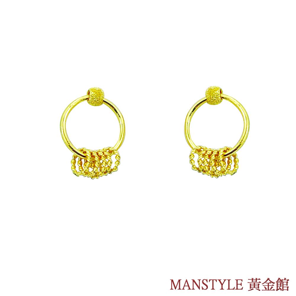 MANSTYLE「愛的光圈」黃金耳環