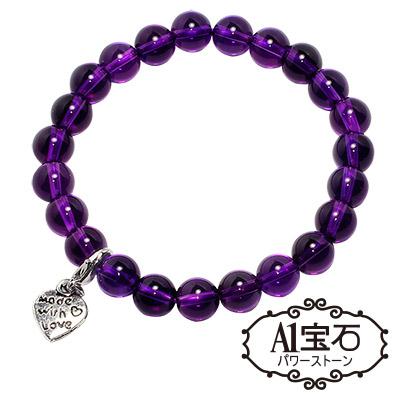 A1寶石 招貴人廣人際紫水晶鑽手鍊