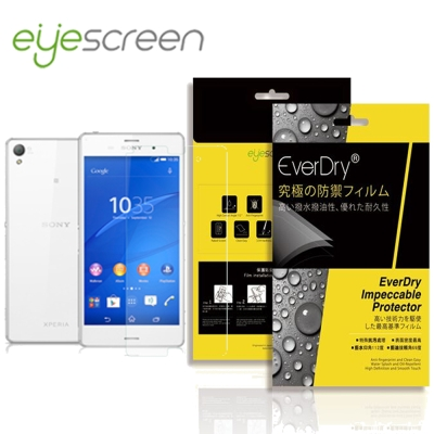 EyeScreen Sony Z3 保固半年 EverDry PET 正+反面保...