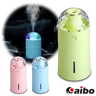 七彩魔幻投影燈 USB加濕器