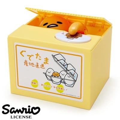日本正版 蛋黃哥 gudetama 存錢筒/儲金箱 -789186