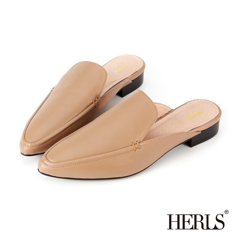 HERLS 上質品味 全真皮素面尖頭穆勒鞋-奶茶色