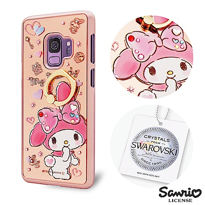 三麗鷗 Melody Samsung S9 施華彩鑽鏡面指環扣手機殼-微笑美樂蒂