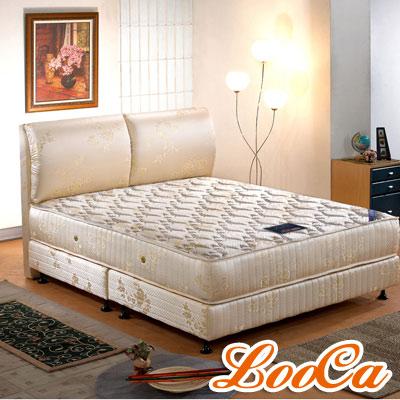 LooCa 釋壓硬式獨立筒床墊-雙人