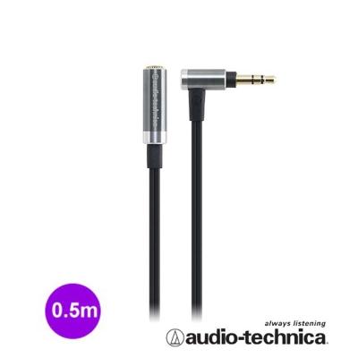鐵三角 AT-645L /0.5m 高級耳機延長線