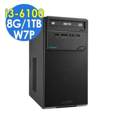 ASUS D320MT i3-6100/8G/1TB/W7P