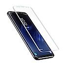 三星Galaxy S9滿版透明TPU保護貼膜(2組入)