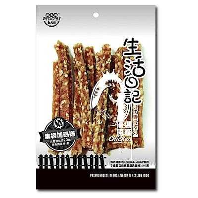 MDOBI摩多比-生活日記 狗零食 雞肉雞米條90g-3包組