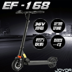 【JOYOR】 EF-168 36V 鋰電 LED燈 搭配 定速 電動滑板車