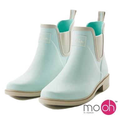 mo.oh 愛雨天-素面糖果色鬆緊帶短筒雨鞋-粉藍色