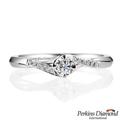 PERKINS 伯金仕 - Anne系列 0.17克拉鑽石戒指