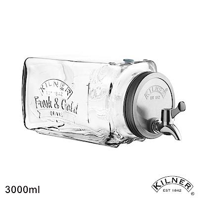 KILNER 經典款方型保冰飲料桶3L(快)