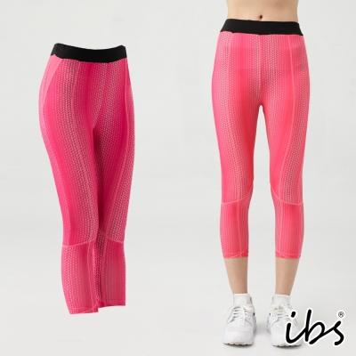 ibs超彈力塑型幾何科技轉印吸排七分褲-女-玫紅
