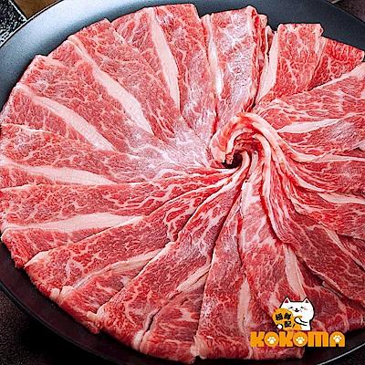 極鮮配 美國無骨牛小排原塊火鍋肉片 (500g±10%/盒)-3盒入
