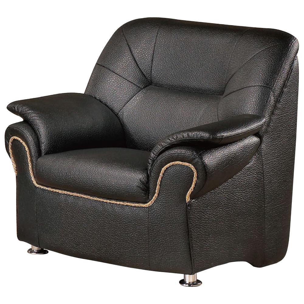 單人座沙發 尹森皮革 三色可選 品家居