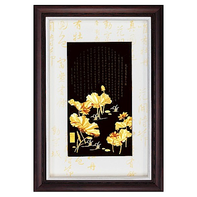 My Gifts-立體金箔畫-蓮花心經(小彩金系列48x34cm)