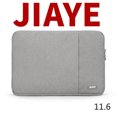 JIAYE-Oliver系列 11.6吋 防震內袋 台灣特別限量款